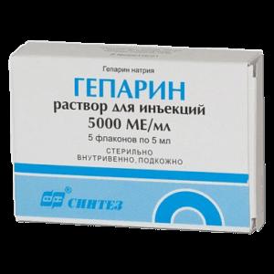 гепарин инъекции