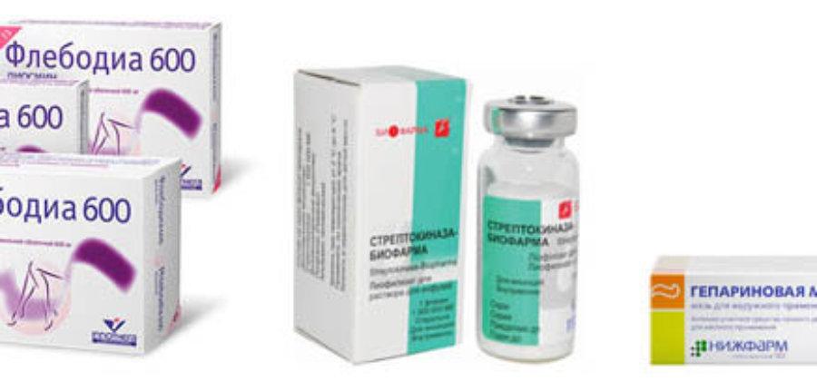 Лекарства от тромбов: эффективные мази, таблетки и инъекции