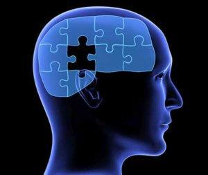 симптомы атеросклероза сосудов головы