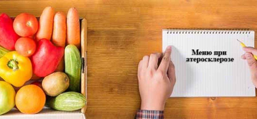 Диета при атеросклерозе: полезные и вредные продукты