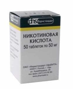 никотиновой кислоты при атеросклерозе